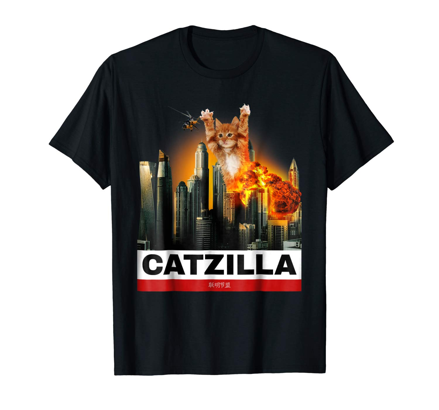 Catzilla Funny Kitty Tshirt For Cat Lovers To Halloween