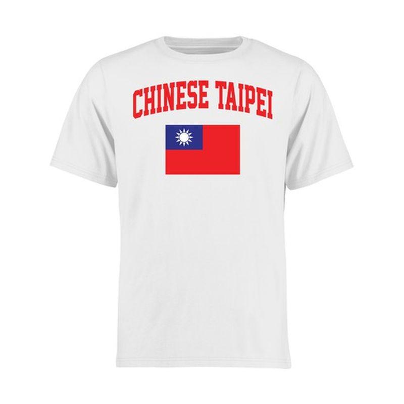 Chinese Taipei Youth Flag White Shirts