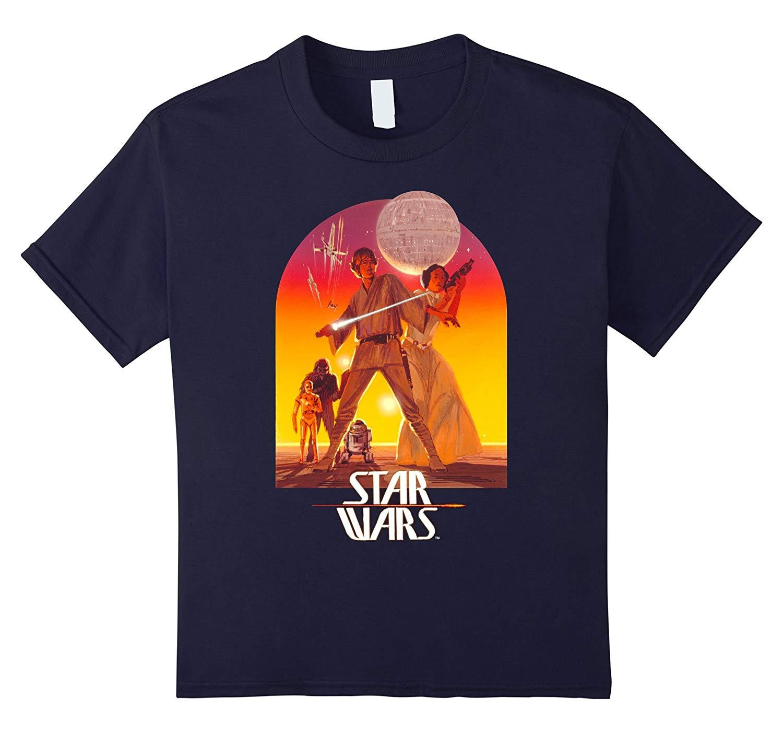 Ralph Mcquarrie Luke And Leia Alderaan T Shirt
