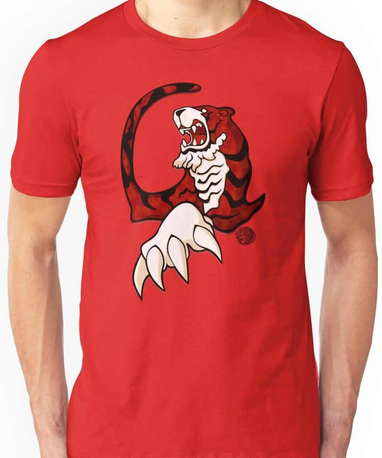 Shenmue Tiger Unisex Shirts